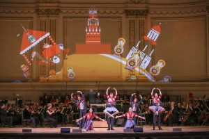 NYTB at Carnegie Hall